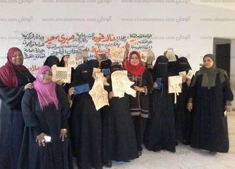 """""""قومي المرأة"""" ينظم ورشة عمل حول """"الخيامية والجلود"""" في المنيا"""