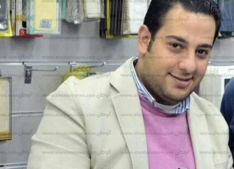 """صديق عائلة """"الحايس"""" يكشف تفاصيل مكالمة """"الداخلية"""" مع والد النقيب محمد"""