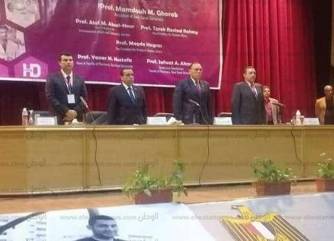 انطلاق المؤتمر الأول للصيدلة الإكلينيكية بجامعة قناة السويس