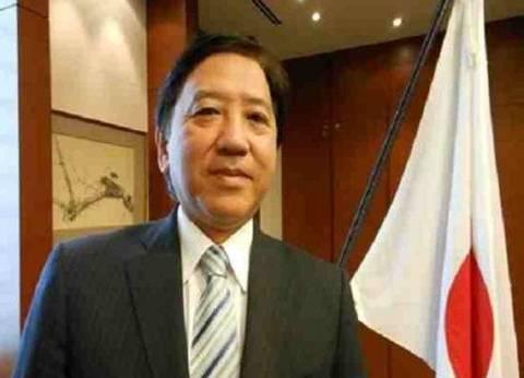 الحكومة اليابانية تقدم قرضا ميسرا لمشروع إعادة تأهيل وتحسين قطاع الكهرباء