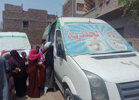 توقيع الكشف الطبي على 1542 حالة بقرية الناصرية في المنيا