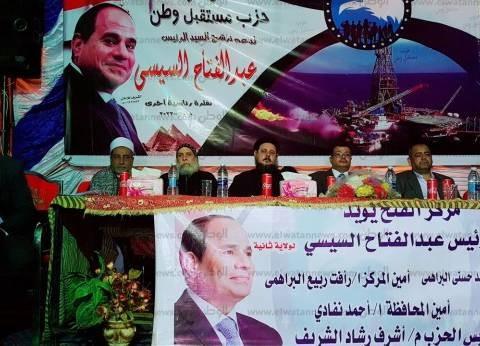 """""""مستقبل وطن"""" يحشد أهالي قرية الزعيم جمال عبدالناصر لدعم السيسي بأسيوط"""