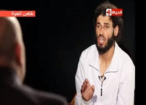 """بعد حديث إرهابي الواحات.. لماذا يلجأ الإرهابيون إلى تطبيق """"تليجرام""""؟"""