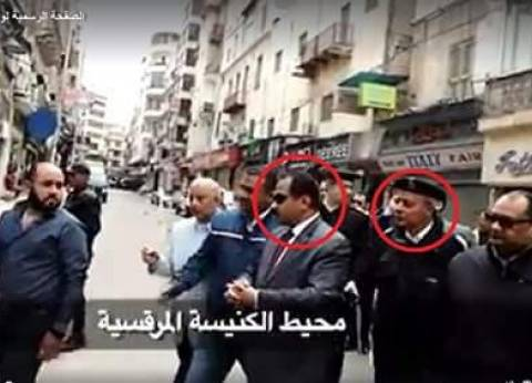 """""""أمن الأسكندرية"""" ينفي استشهاد العميد شريف الحسيني بـ""""انفجار المرقسية"""""""
