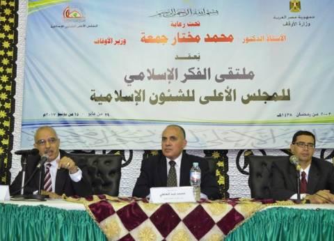 """عميد """"أصول الدين"""" السابق: نهر النيل لن ينضب إلى قيام الساعة"""