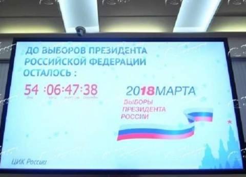 السفارة الروسية بدمشق تفتتح مركزا لاقتراع المواطنين الروس