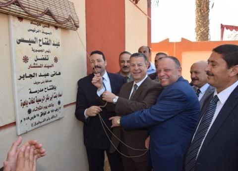 افتتاح مشروعات خدمية في 4 قرى ببني سويف لخدمة 55 ألف مواطن