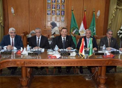مجلس جامعة المنوفية يؤكد على أهمية المشاركة في الانتخابات الرئاسية