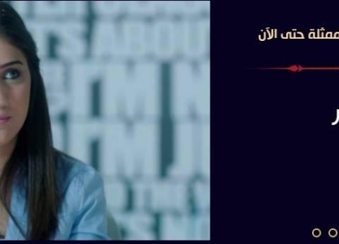 """""""مي عمر"""" تتفوق على غادة عبدالرازق في استفتاء """"الوطن"""""""