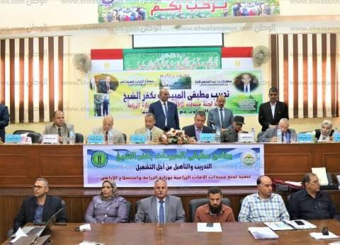"""محافظ كفر الشيخ: """"مطبقي المبيدات"""" يستهدف مكافحة الغش والرش العشوائي"""
