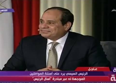 السيسي: مصر حريصة على مواصلة التعاون مع فرنسا في مختلف المجالات