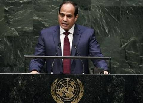 بث مباشر لكلمة الرئيس السيسي أمام الجمعية العامة للأمم المتحدة