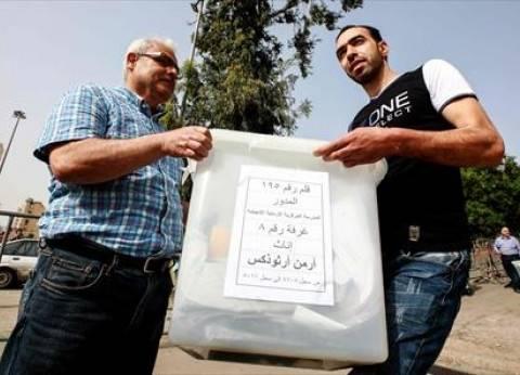 """طهران تشيد بـ""""انتصار"""" حزب الله بالانتخابات النيابية في لبنان"""