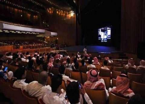 رقابة صارمة للتأكد من التزام دور العرض بتصنيف الأفلام في السعودية