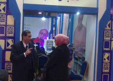 """بدء ندوة عن """"محمد فوزي"""" بمعرض الكتاب في يومه الثاني"""