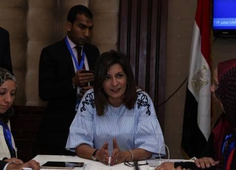 وزارة الهجرة: لم نتدخل في اختيار المشاركين بمنتدى شباب العالم