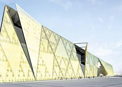 دعوى قضائية تطالب بوقف بناء «المتحف المصرى الكبير» لاحتواء تصميمه على «رموز صهيونية»
