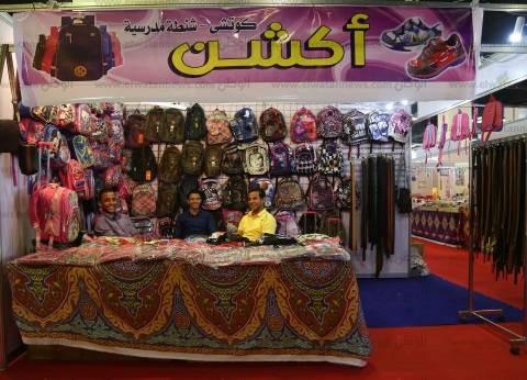 """افتتاح 3 معارض """"أهلا مدارس"""" في قنا"""