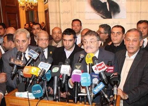 """""""الوفد"""": نؤجل أي مطالب لتفعيل دور الأحزاب حتى انتهاء العمليات العسكرية"""