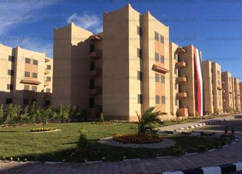 بريد الوطن  شقة ضمن الحالات الأولى بالرعاية يـا وزير الإسكان