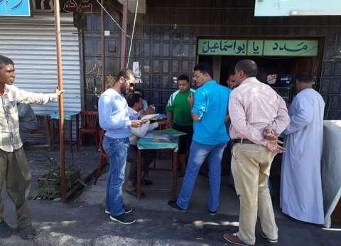 حملات تفتيش على المحلات التجارية بمدينة سفاجا