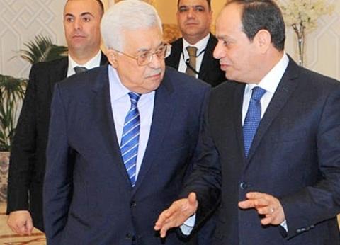 """كيف تساهم القمة """"العربية - الأوروبية"""" في حل القضية الفلسطينية؟"""