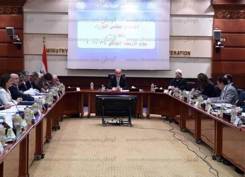 """برلماني: إشادة تقرير """"فيتش"""" ببرنامج الإصلاح الاقتصادي شهادة ثقة"""