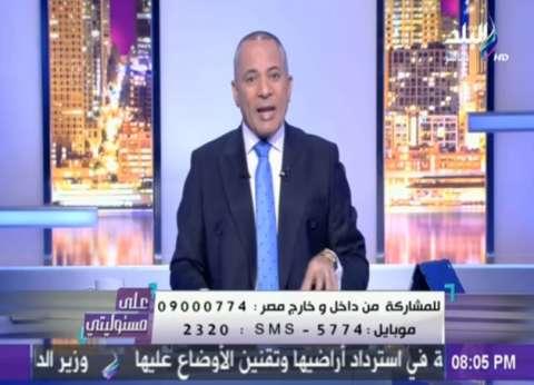 أحمد موسى: إنتاج مصر من الخبز في يوم واحد يكفي قطر 10 أعوام