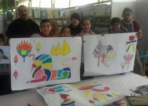 """إقبال جماهيري على مخيم """"ثقافة الطفل""""في معرض الكتاب"""