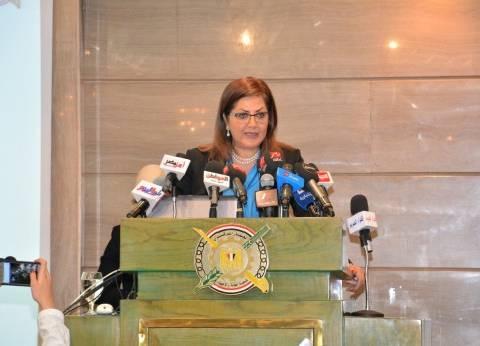 وزيرة التخطيط تجتمع بعدد من أعضاء اللجنة العليا للإصلاح الإداري