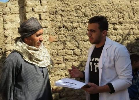 """""""اظبط سكرك"""" حملة توعية للجمعية العلمية لطلاب طب أزهر أسيوط"""