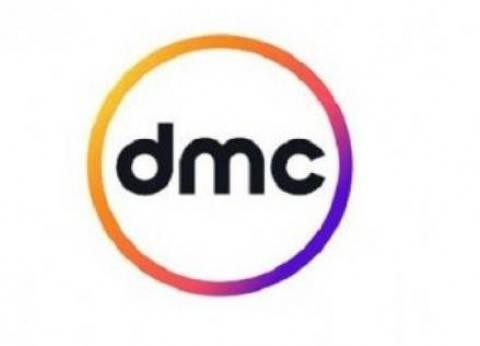 """""""dmc"""" توجه دعوات لـ4 من ذوي القدرات الخاصة لحضور """"القاهرة السينمائي"""""""