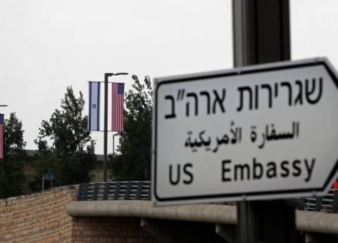 إسرائيل تمنح السفارة الأمريكية بالقدس 700 متر مربع إضافي