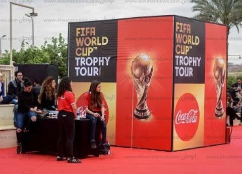"""""""كأس العالم"""" يثير أزمة بين شركات """"المياه الغازية"""" في """"ماسبيرو"""""""