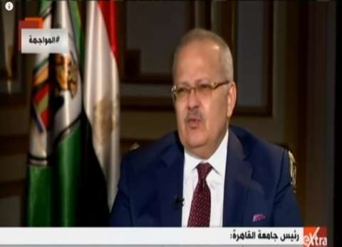 """""""الخشت"""" يكشف حقيقة فرض رسوم لدخول جامعة القاهرة"""