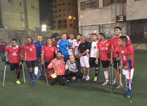 """بالصور  طارق علام يلعب مباراة كرة القدم مع فريق بـ""""قدم واحدة"""""""