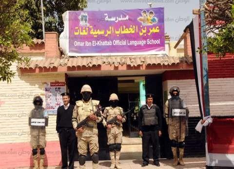 انتشار عناصر الجيش والشرطة على كافة لجان الانتخابات الرئاسية بالجيزة