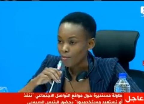 """خبيرة أزياء تنزانية: يجب التأكد من المعلومات على """"السوشيال ميديا"""""""