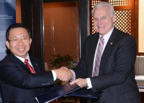 اتفاقية شراكة بين الجامعة الأمريكية وجامعة سيول لتقاسم خبرات الابتكار