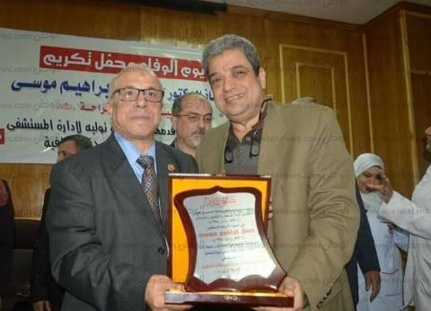 بالصور| جامعة طنطا تكرم الدكتور جمال موسى مدير المستشفى الفرنساوي