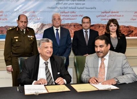 محافظ جنوب سيناء يشهد توقيع بروتوكول لدعم السياحة العلاجية