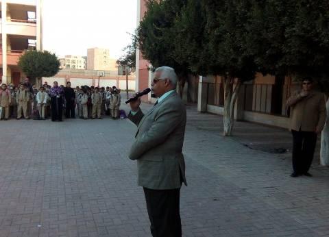وكيل التربية والتعليم بشمال سيناء يستلم مهام عمله الجديد