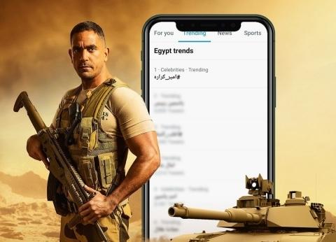 الفرافرة والبرث وإعدام عشماوي.. المشاهد الأبرز في 30 حلقة من الاختيار