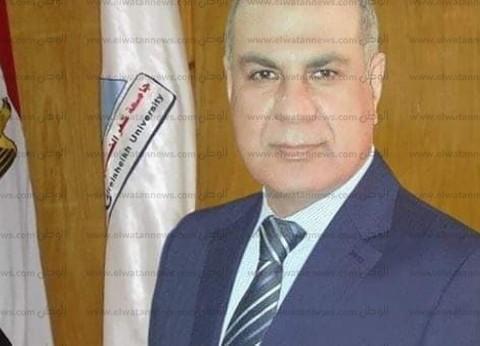 جامعة كفر الشيخ تخفف الجدول الدراسي للطلاب للمشاركة في الاستفتاء