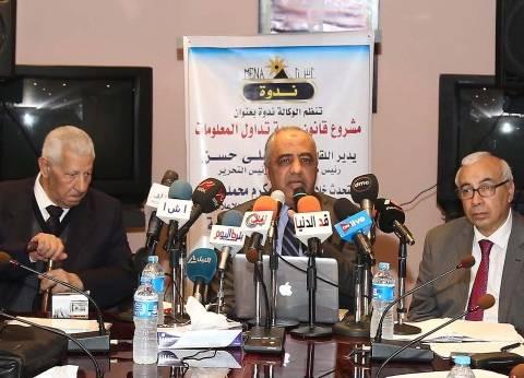 """""""الأعلى للإعلام"""" يقبل تظلم عبد الناصر زيدان في """"أزمة مرتضى منصور"""""""