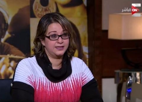 هبة البشبيشي: التعديلات الدستورية تصب في مصلحة المواطن