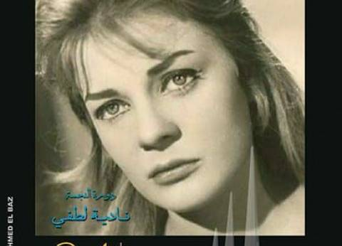 """""""الإسكندرية السينمائي"""" يكشف عن أفيش دورته الـ34"""