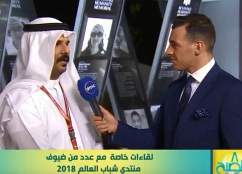 كويتي مشارك بمنتدى شباب العالم: مصر مفتوحة للجميع وشعرت كأني في بلدي