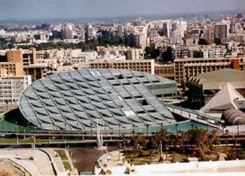 """مركز الدراسات القبطية بمكتبة الإسكندرية ينظم دورة """"مدخل إلى علوم القبطيات"""""""
