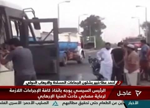 """من """"عيد القيامة"""" لـ""""هلال رمضان"""".. الإرهاب يلغي احتفالات المصريين"""